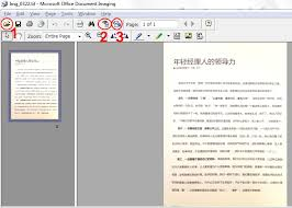 chinese ocr translating scanned or photographied chinese text to