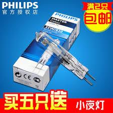 china metal halide lighting china metal halide lighting shopping