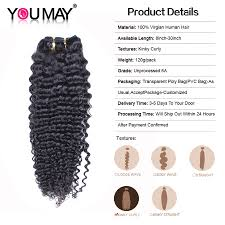 3a Curly Hair Extensions by Wholesale 3a Curly Clip In Human Hair Extensions 7a