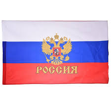 Imperial Home Decor Group Online Get Cheap Imperial Flag Russian Aliexpress Com Alibaba Group