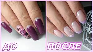 gel luck correction nail art color coat manicure after month