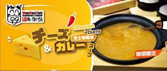 prix cuisine ik饌 mou mou 牛涮鍋將軍澳廣場1號店 home hong kong menu prices