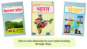India World Map by Buy Maps Himachal India And World Map In Hindi Buy Books At