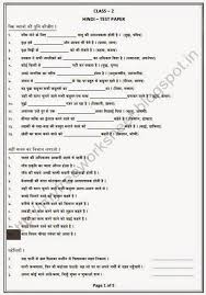 bunch ideas of hindi grammar worksheets for class 6 with