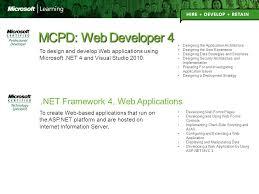 design web form in visual studio 2010 agenda certification and developers microsoft certification