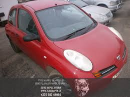 nissan micra heater not working n0501653 28590ax600 ignition switch nissan micra 2004 1 2l 20eur