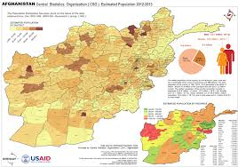 Rice Campus Map E Afghan Ag Maps نقشه ها U2014 Afghan Agriculture