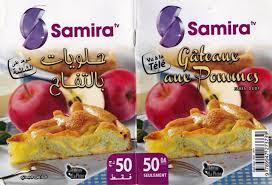 cuisine samira gateaux la cuisine algérienne samira gateaux aux pommes سميرة حلويات بالتفاح