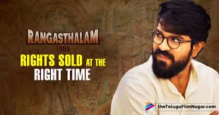 rangasthalam 1985 is sold for a whopping price ram charan