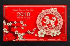 lunar new year cards 2018 new year card card templates creative market