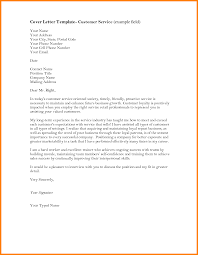Resume Service Crew Sample Resume Format Service Crew Professional Resumes Example
