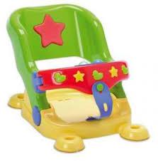 siege de bain bébé sièges de bain chez made in bébé