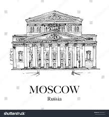 bolshoi theatre moscow russia front view stock vector 626485631