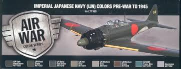 aviation of japan 日本の航空史 april 2017
