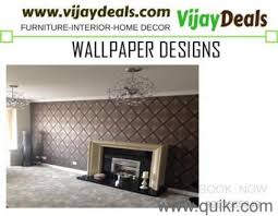 Home Interior Products Online by 3d Wallpapers India Buy Home Decor Furnishing Products Online
