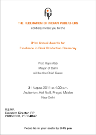 Sample Invitation Card For An Event Pratham Books Event 31st Annual Awards For Excellence In Book
