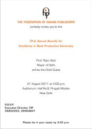 Shop Opening Invitation Card Pratham Books August 2011