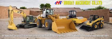 used excavator used grader used loader used bulldozer hooray