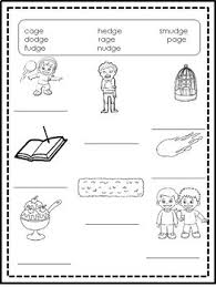 ge dge spelling rule pack by blue cottage reading tpt