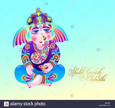 Ganesh Chaturthi Invitation Card Happy Ganesh Chaturthi Beautiful Greeting Card Or Poster Stock