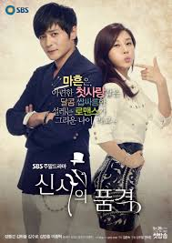 film korea que sera sera samsoon down the rabbit hole korean drama ratings