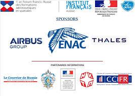 chambre de commerce franco russe 1er forum franco russe des formations aéronautiques et spatiales