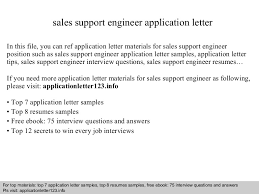 Application Support Engineer Resume Sample by Sales Support Engineer Application Letter