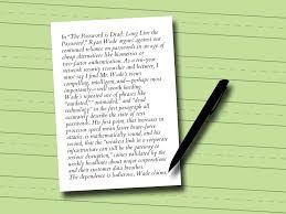 mba essay samples free enron essay diversity essay for college enron essay doorway enron success must bestow humility essay in telugu 91 121 113 106 success must bestow humility essay
