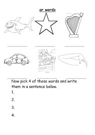 ar words worksheet by groov e chik teaching resources tes