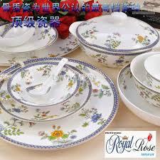 bone china dinner set india images