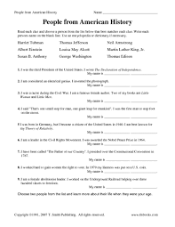 people from american history 4th grade worksheet lesson planet