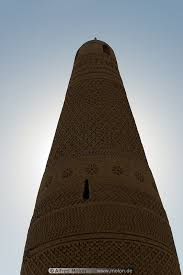 minaret detail with ornamental brickwork photo emin minaret and