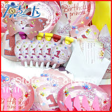 first birthday party decorations at home image inspiration of