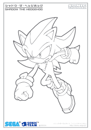 shadow the hedgehog coloring pages free printable coloring 12607