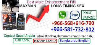 vimax wholesale price dammam saudi arabia
