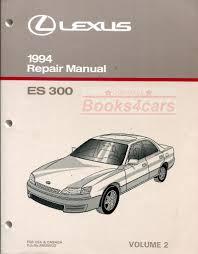 lexus lx450 parts diagram lexus manuals at books4cars com