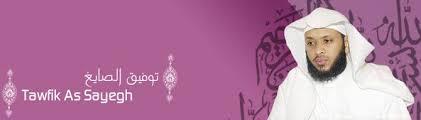 yusuf blog download mp3 alquran download murotal merdu taufik as sayegh quran 30 juz blog share