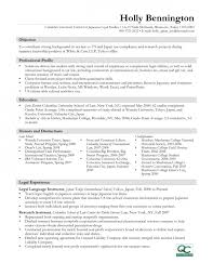 College Internship Resume Sample Help With Best Admission Essay On Presidential Elections Cover
