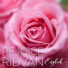ridvan song in english elika mahony vocalist composer pianist