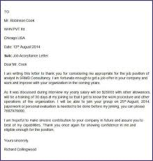 Sample Of A Job Acceptance Letter   sample job acceptance
