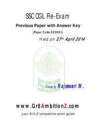 ssc cgl2013 re exam paper gr8ambitionz matrix mathematics