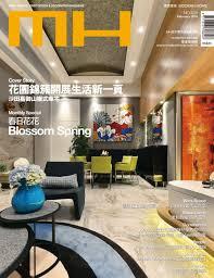 home design furniture reviews dwell furniture uk review best furniture 2017