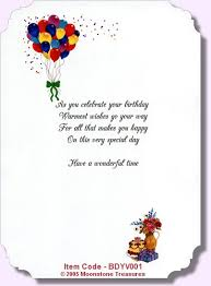 nephew birthday card verses birthday wishes for nephew quotes and