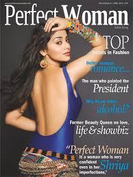 Women Magazine Shriya Saran Cover In Perfect Woman Magazine April 2012