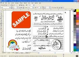 shadi cards cards clipart urdu shadi pencil and in color cards clipart urdu
