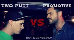 pryme cut two putt vs pro motive rap battle youtube