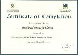 online design of certificate 10 modern style online interior design certificate unique picture