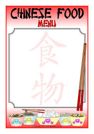 free blank menu template menu writing frames and printable page borders ks1 ks2 sparklebox