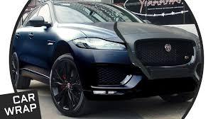 jaguar f pace inside jaguar f pace wrapped stealth satin black youtube