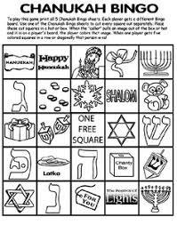 hanukkah bingo chanukah bingo board no 3 on crayola hanukkah
